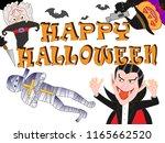 murder of terror done on the... | Shutterstock .eps vector #1165662520