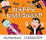 murder of terror done on the... | Shutterstock .eps vector #1165662529
