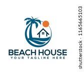 Stock vector beach house logo design template vector illustration 1165665103