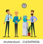 office cooler chat. young male... | Shutterstock .eps vector #1165690036