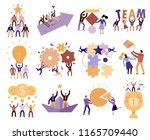 effective teamwork in workplace ... | Shutterstock .eps vector #1165709440