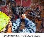 shanghai dry dock  shanghai  ... | Shutterstock . vector #1165714633
