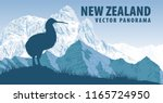 vector panorama of new zealand... | Shutterstock .eps vector #1165724950