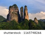 jianglangshan scenic area ... | Shutterstock . vector #1165748266