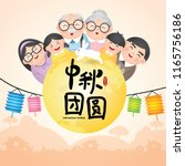 mid autumn festival or zhong... | Shutterstock .eps vector #1165756186
