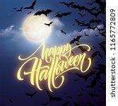 halloween glowing night...   Shutterstock .eps vector #1165772809