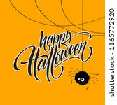 happy halloween. hand drawn... | Shutterstock .eps vector #1165772920