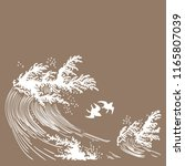 japanese wave template vector.... | Shutterstock .eps vector #1165807039