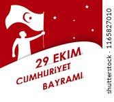 republic day of turkey national ... | Shutterstock .eps vector #1165827010