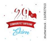 republic day of turkey national ... | Shutterstock .eps vector #1165827013