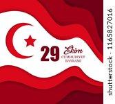 republic day of turkey national ... | Shutterstock .eps vector #1165827016