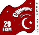 republic day of turkey national ... | Shutterstock .eps vector #1165827019