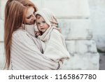 portrait of beautiful mom... | Shutterstock . vector #1165867780