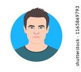 male avatar icon or portrait.... | Shutterstock .eps vector #1165869793