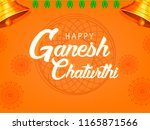 creative card poster or banner... | Shutterstock .eps vector #1165871566