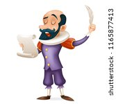 actor theater stage man...   Shutterstock .eps vector #1165877413