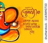 happy ganesh chaturthi ... | Shutterstock .eps vector #1165890733
