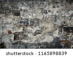 old town in wuxi  china  a... | Shutterstock . vector #1165898839
