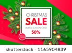christmas sale banner. holiday... | Shutterstock .eps vector #1165904839