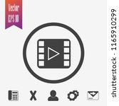 media icon vector | Shutterstock .eps vector #1165910299