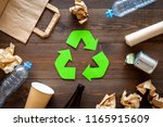 recycling. green recycle eco... | Shutterstock . vector #1165915609