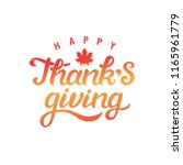 happy thanks giving hand drawn... | Shutterstock .eps vector #1165961779