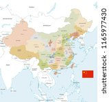 vector map of china with... | Shutterstock .eps vector #1165977430