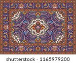 Colorful Mosaic Oriental Rug...