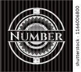 Number Silvery Shiny Emblem