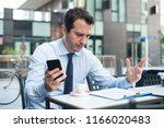 angry and stressed businessman... | Shutterstock . vector #1166020483
