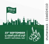 saudi arabia independence day.... | Shutterstock .eps vector #1166024110