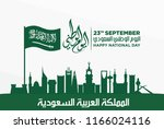 saudi arabia independence day.... | Shutterstock .eps vector #1166024116