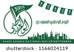 saudi arabia independence day.... | Shutterstock .eps vector #1166024119