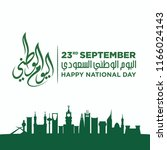 saudi arabia independence day.... | Shutterstock .eps vector #1166024143