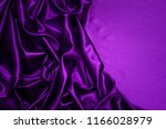 Ripple Of Violet Fabric Drapery ...