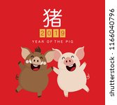 happy chinese new year 2019... | Shutterstock .eps vector #1166040796
