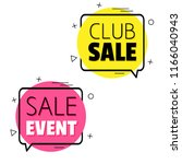 club sale. sale event. | Shutterstock .eps vector #1166040943