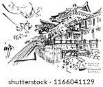 gyeongju  south korea  asia.... | Shutterstock . vector #1166041129