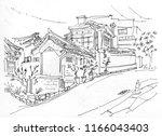 seoul  south korea  asia.... | Shutterstock . vector #1166043403