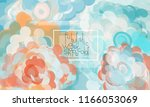 abstract cover template with... | Shutterstock .eps vector #1166053069