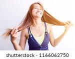 closeup portrait of female...   Shutterstock . vector #1166062750