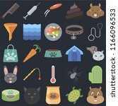 set of 25 icons such as hamster ...