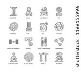 set of 16 simple line icons...   Shutterstock .eps vector #1166155996