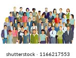 group of people and partnership ... | Shutterstock . vector #1166217553