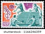 paris  france   dec. 17  1977 ... | Shutterstock . vector #1166246359