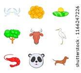 fauna world icons set. cartoon...   Shutterstock . vector #1166247226