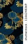 lamp paper lantern circles... | Shutterstock .eps vector #1166248369
