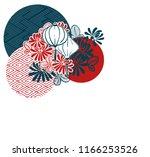 lamp  chrysanthemum circles... | Shutterstock .eps vector #1166253526
