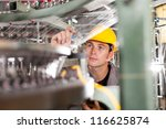 textile factory quality... | Shutterstock . vector #116625874