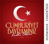 29 ekim cumhuriyet bayrami.... | Shutterstock .eps vector #1166267626